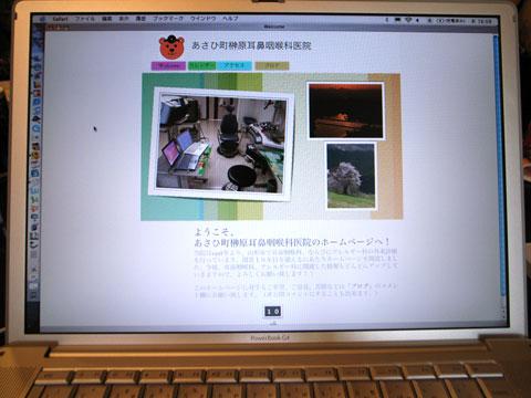 公式ホームページ、作ってみました!!_e0084756_16154115.jpg
