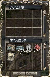 c0032359_1514492.jpg