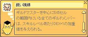 e0076367_0463437.jpg