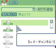 f0008074_19161264.jpg