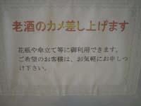 c0100275_10225029.jpg
