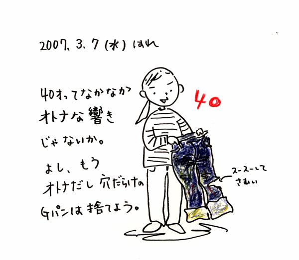 f0072976_2155966.jpg