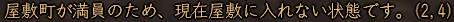 d0080483_2361512.jpg