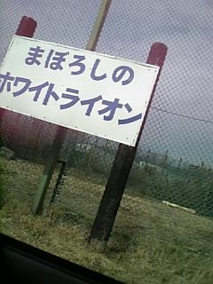 a0032384_19245775.jpg