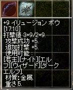 c0011186_20304112.jpg