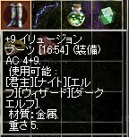 c0011186_20355958.jpg