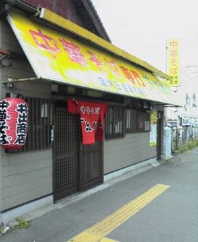 b0100489_2011013.jpg