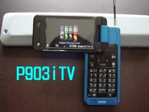 b0035391_119069.jpg