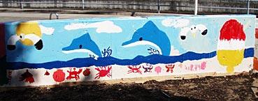 小学校ゲストティーチャー/ブロック塀に絵を描く_f0043592_20212884.jpg