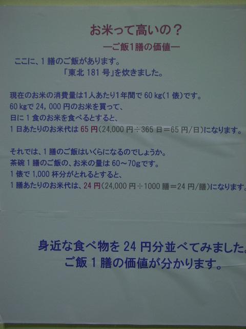 f0117707_1543582.jpg