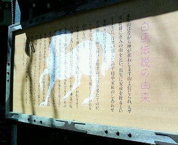 f0011414_14161226.jpg