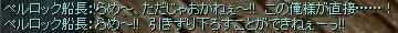 b0051419_2350117.jpg