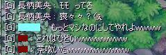 d0084319_12445730.jpg