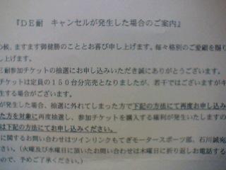 f0029127_0382576.jpg