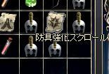 f0108233_104090.jpg