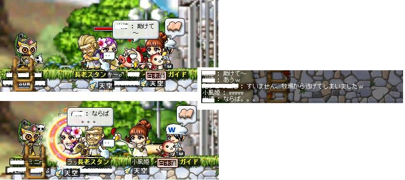 f0124841_5194356.jpg