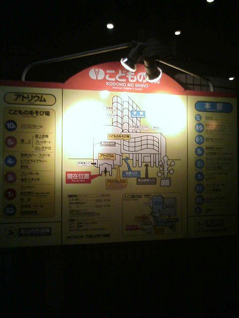 16.デーモン小暮の邦楽維新Collaboration in 青山円形劇場_e0013944_351740.jpg