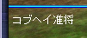 b0026549_14404028.jpg