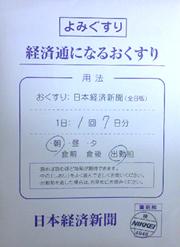 d0091249_1017377.jpg