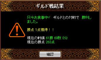 b0073151_15203757.jpg