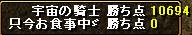 b0073151_15205142.jpg
