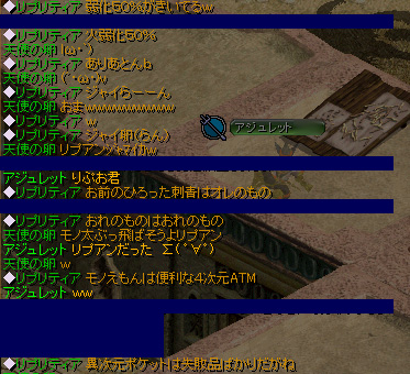 b0073151_15431758.jpg