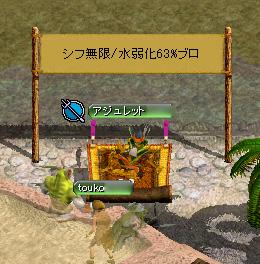 b0073151_15463693.jpg