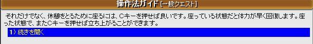 a0061353_12294285.jpg