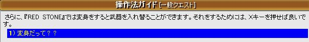 a0061353_1230569.jpg