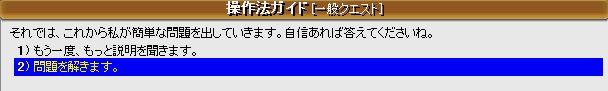 a0061353_12331679.jpg