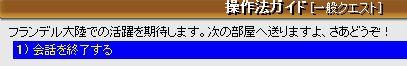 a0061353_12353449.jpg