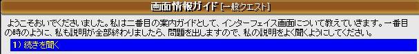 a0061353_12374368.jpg