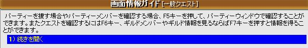 a0061353_12382682.jpg