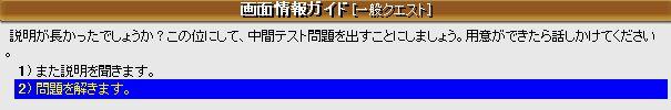 a0061353_12391217.jpg