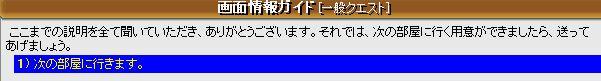 a0061353_12425333.jpg