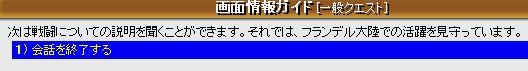 a0061353_12431173.jpg