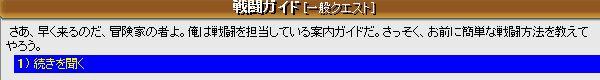 a0061353_1245047.jpg