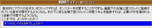 a0061353_12452235.jpg