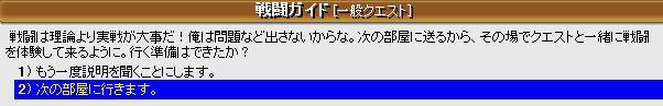 a0061353_12463469.jpg