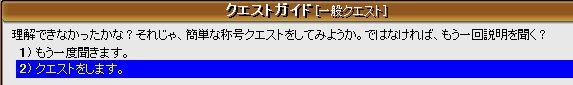 a0061353_12492298.jpg