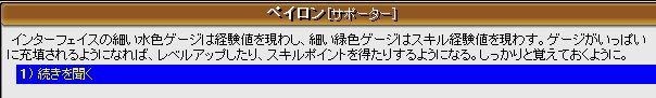 a0061353_12584474.jpg