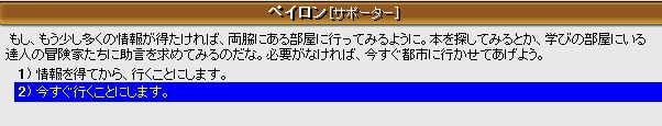 a0061353_125921.jpg