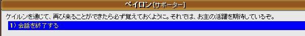 a0061353_12592686.jpg