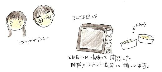 f0113455_0491577.jpg