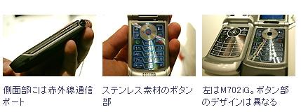 b0064059_17293934.jpg