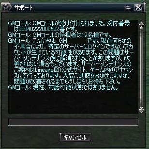a0030061_1816179.jpg