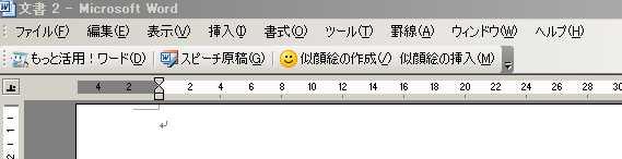 b0078675_10231022.jpg
