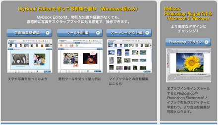b0032077_09222.jpg