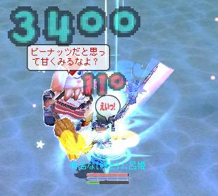 b0027699_626493.jpg