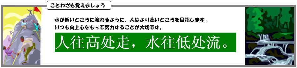 b0103502_2325834.jpg